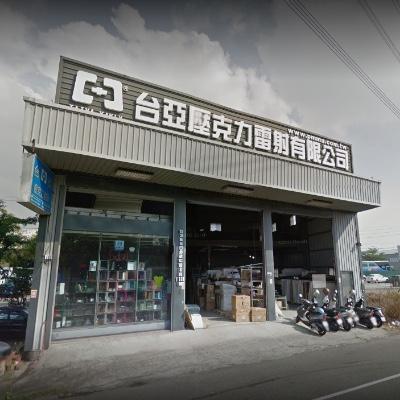 台亞壓克力雷射有限公司