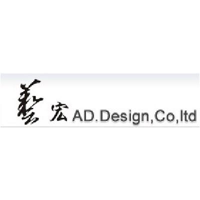 藝宏廣告招牌製作工廠