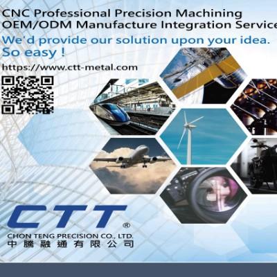 CTT-中騰融通有限公司