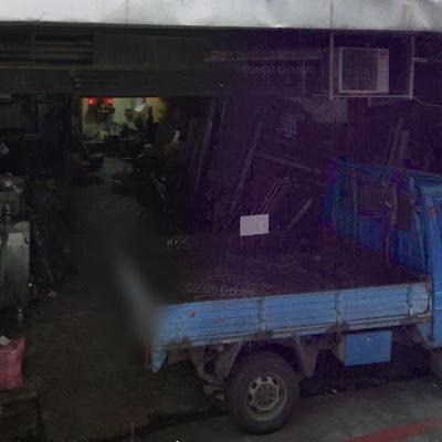 上豐鐵工廠