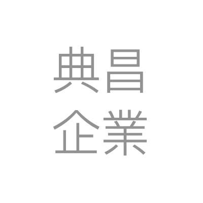 典昌企業股份有限公司