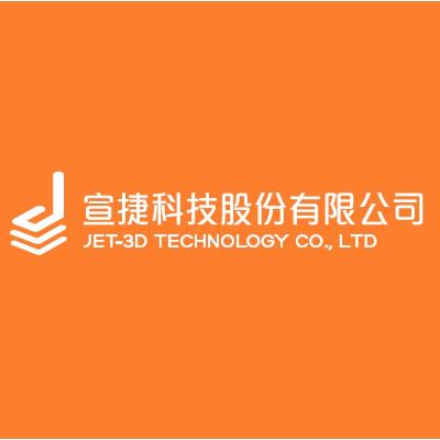 宣捷科技股份有限公司