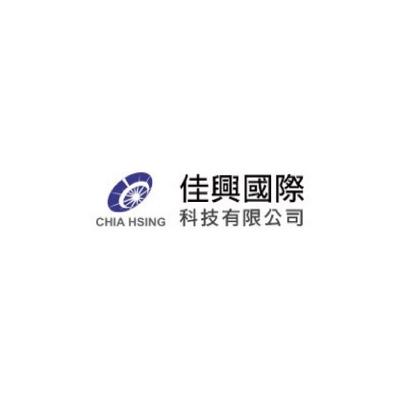 佳興國際科技有限公司