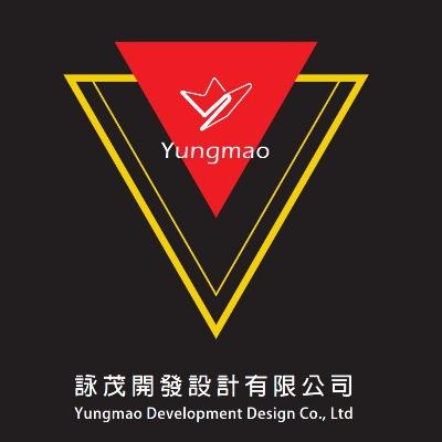 詠茂開發設計有限公司