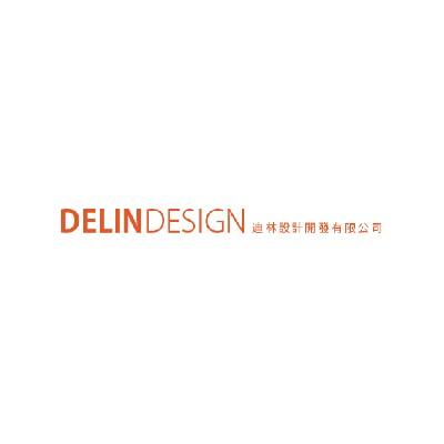迪林設計開發有限公司